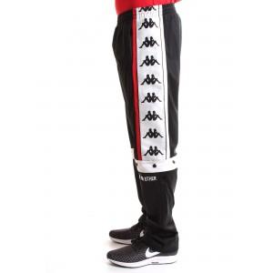Kappa Uomo Pantaloni Sportivi Authentic Baltas Neri